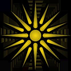 Vergia sun