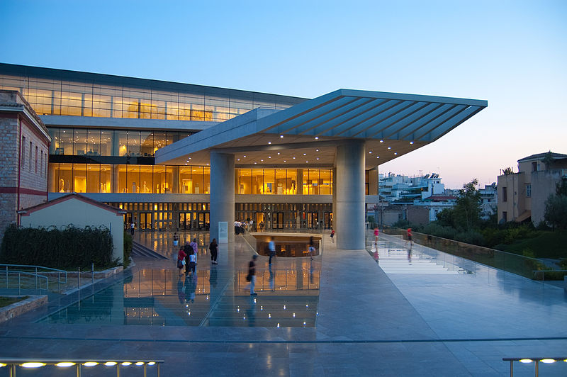 Athens Acropolis Museum during sunset