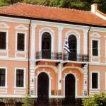 Florina Modern Art Museum