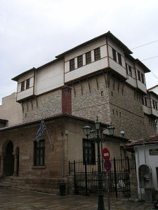 The Historical - Folklore and Natural History Museum of Kozani.