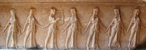 Dancer's Frieze from the Temenos