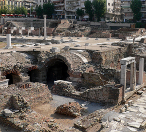Roman forum, Thessaloniki