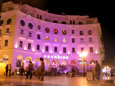 Olympion Cinema, Thessaloniki