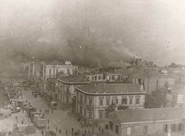 Central Thessaloniki burning during the Great Fire of 1917