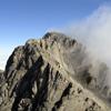 Mount Olympus (highest Peek), Thessaly, Greece