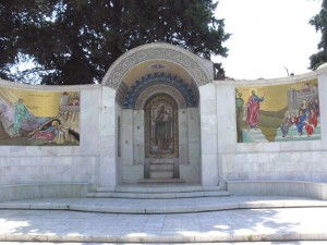 The contemporary mosaic of Apostle Paul in Veria