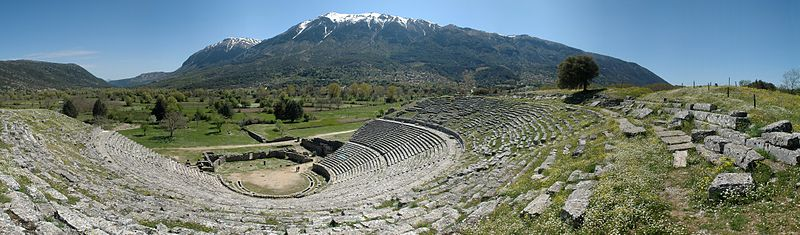 Ancient Theatre of Dodona, Epirus