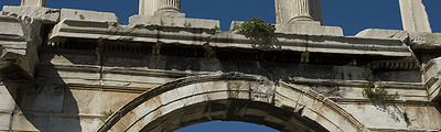 Arch of Hadrian - The SE inscription