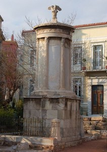 The choragic monument of Lysicrates, Athens, Greece