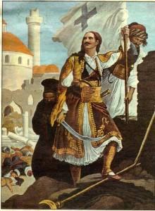 Fall of Tripolis, Greece