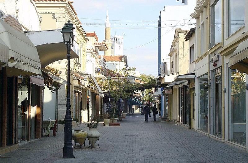 Central Komotini, Thrace, Greece