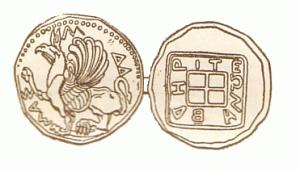 Abdera coin, Thrace, Greece