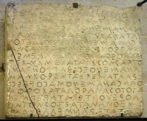 Inheritance regulations, fragment of the 11th column of the Law Code of Gortyn, Louvre.
