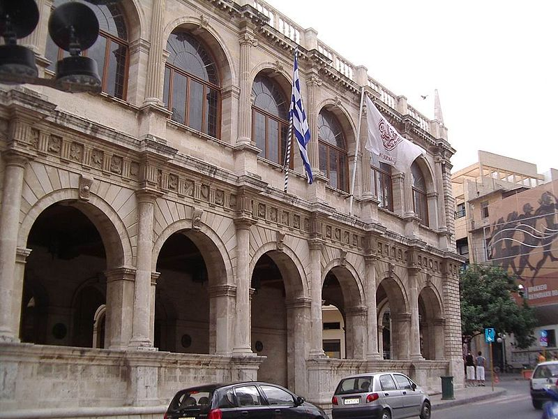 The Venetian loggia (1626–28) in Heraklion, Crete