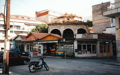 Mosque in Drama, Mocedonia, Greece