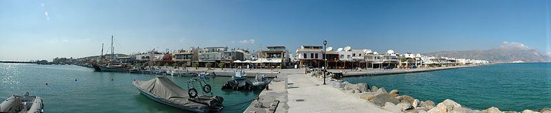 Harbour Panoramic of Kardamena on Kos island, Greece