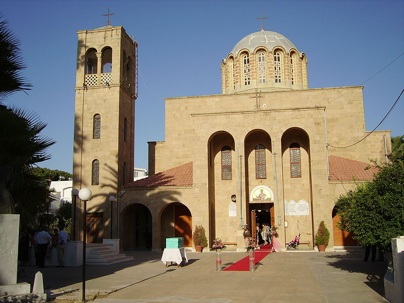 The Cathedral of the city of Kos island, Greece