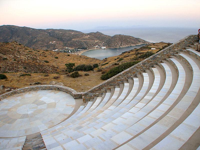 Odysseas Elytis Theatre in Ios, Cyclades, Greece