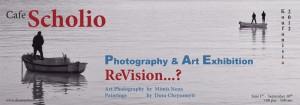 Photo & Art Exhibition in Koufonisia, Greece