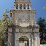 Bell tower of the Monastery of Agios Gerassimos