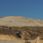 Above Fyriplaka and Tsigrado, Milos - Photo by George Korovessis
