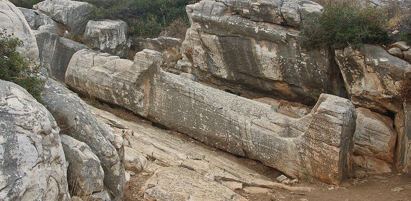 Kouros of Apollonas, Naxos