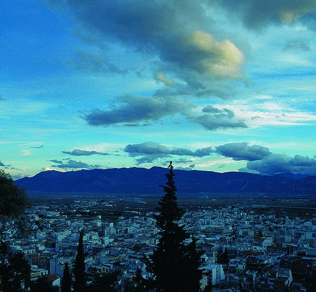 Lamia Town, Central Greece