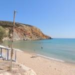 Provatas Beach, Milos - George Korovessis