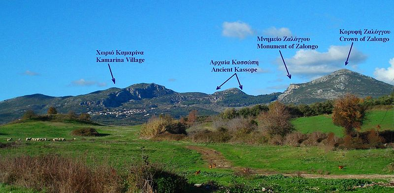 Ancient Kassope from far away