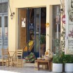 Nauplia shop