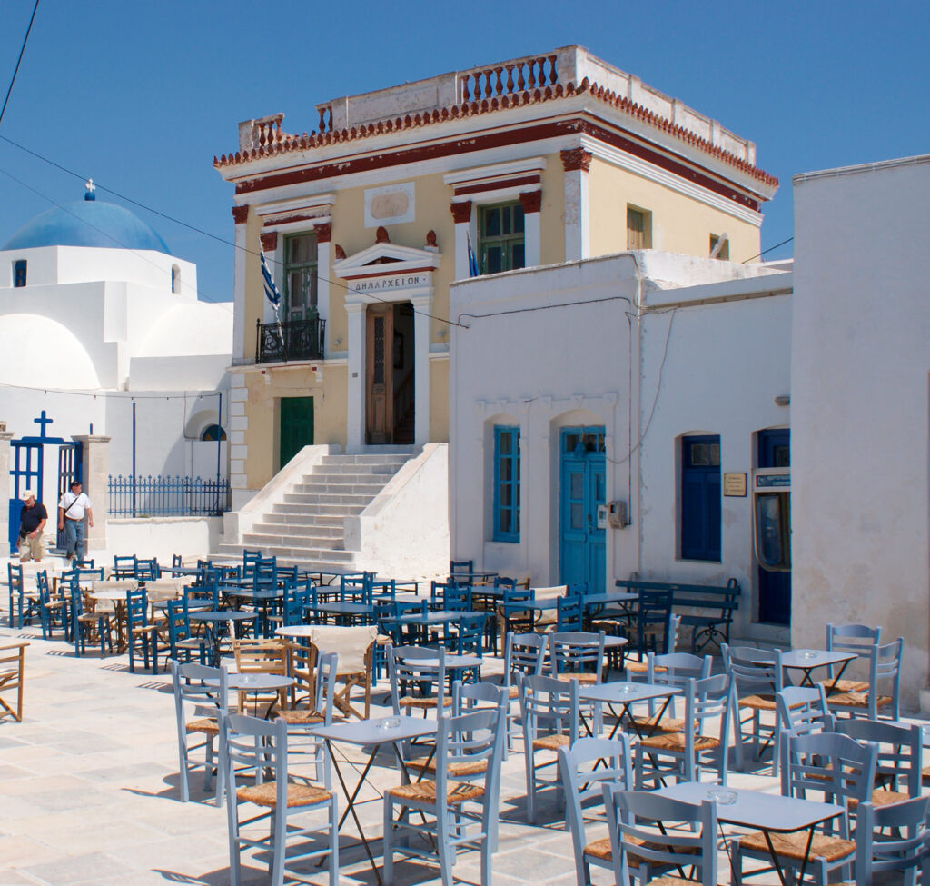 Travel to Serifos, Cyclades, Greece - Chora Town Hall