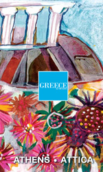 E-book travel guide Athens Greece
