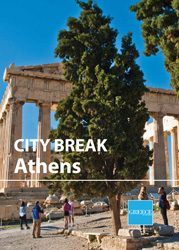 E-book travel guide City Break Athens and Thessaloniki