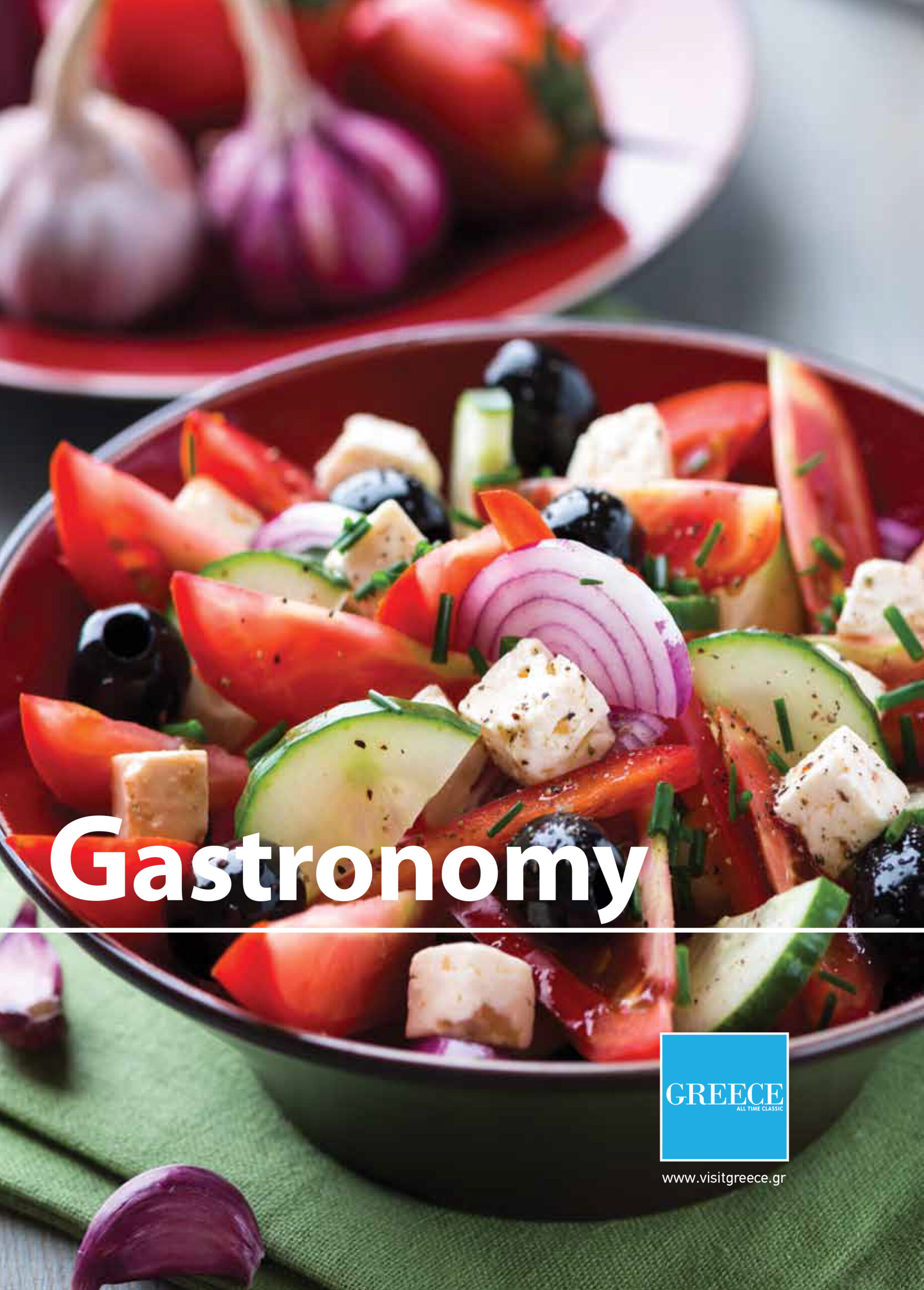 E-book travel guide - Greek gastronomy