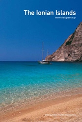 E-book travel guide Ionian Islands Greece
