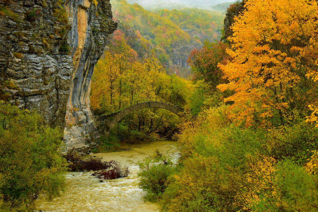 Arced bridge in Vikos Gorge, Zagorochoria, Epirus, Greece
