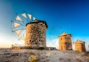 Windmills in Chora Patmos, Dodecanese Greece