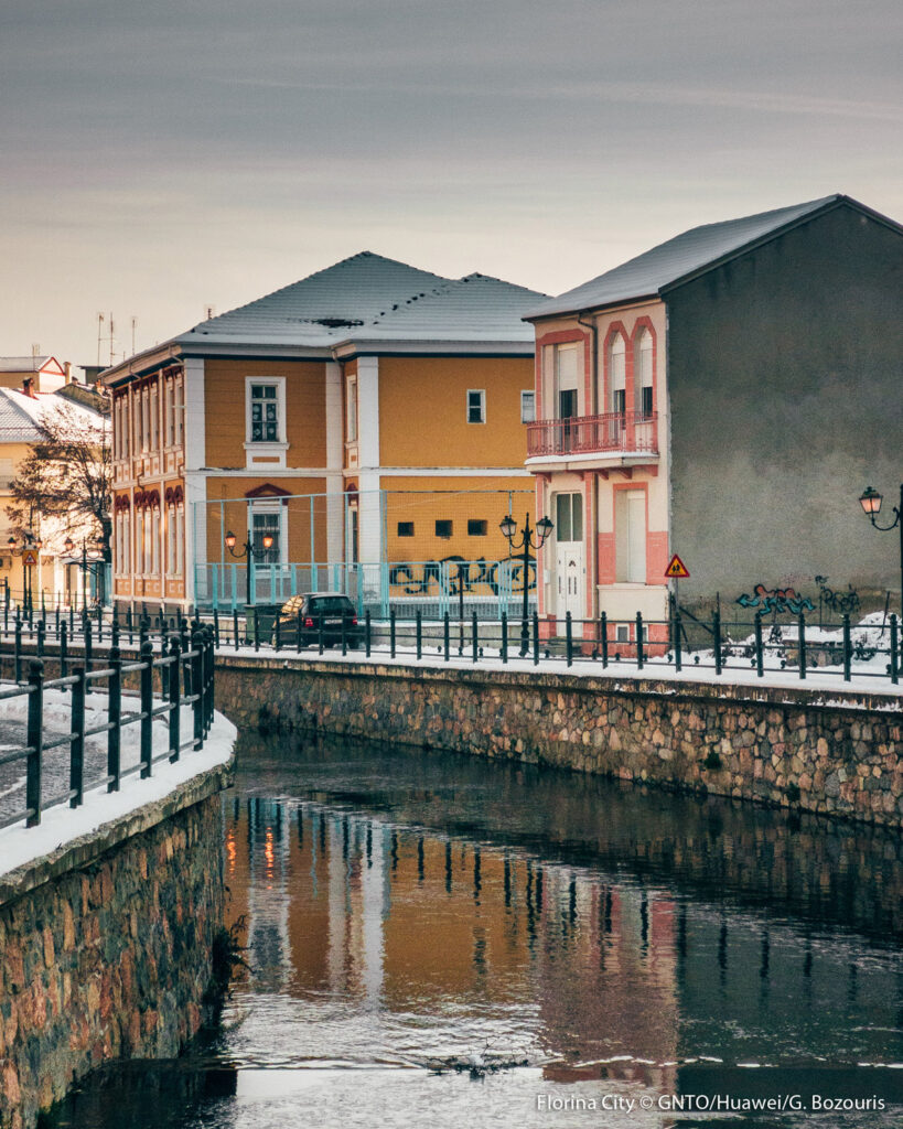 Beautiful old houses next to Sakoulevas river, Florina town, Macedonia Greece - Photo by G. Bozouris