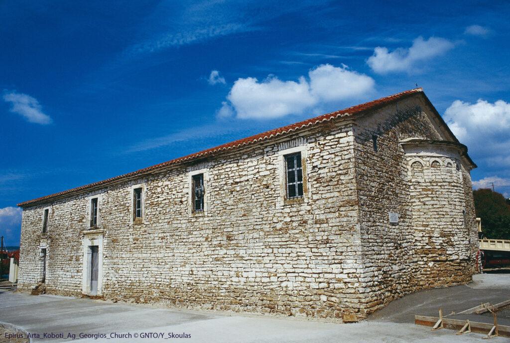 Church of Agios Georgios, Arta, Epirus Greece - Photo by Y. Skoulas