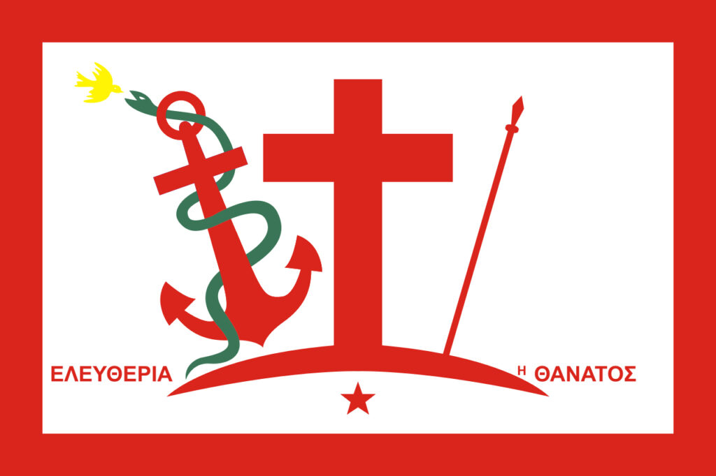 """The flag of Psara is named """"Freedom or Death"""" - Recreation by Takis A."""